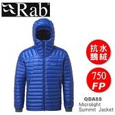 【速捷戶外】英國 Rab QDA88 Microlight Summit 男保暖抗水羽絨連帽外套(神聖藍), 雪衣,登山,賞雪