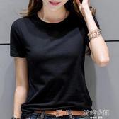 短袖純白色t恤女裝夏季修身黑色打底衫純棉韓版上衣體恤 韓語空間