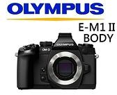 名揚數位 OLYMPUS OM-D E-M1 II BODY 單機身 (一次付清) 元佑公司貨 降價