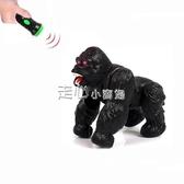 模擬遙控猩猩玩具猴子模型智慧人猿動物玩具男孩新奇禮物兒童玩具 『獨家』流行館