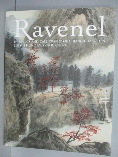【書寶二手書T5/收藏_PNA】Ravenel_Paintings and Calligraphy…2019/6/1