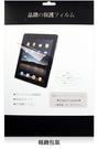 宏碁 Acer Iconia Tab 10 A3-A20 /  A3-A20FHD 平板螢幕保護貼/ 靜電吸附/ 具修復功能的靜電貼