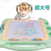 兒童磁性畫板超大號寫字板彩色小孩幼兒磁力寶寶涂鴉板1-3歲2玩具