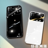 華為p30pro手機殼新款p30鏡面防摔p20pro超薄玻璃p20男女mate20pro全包  自由角落