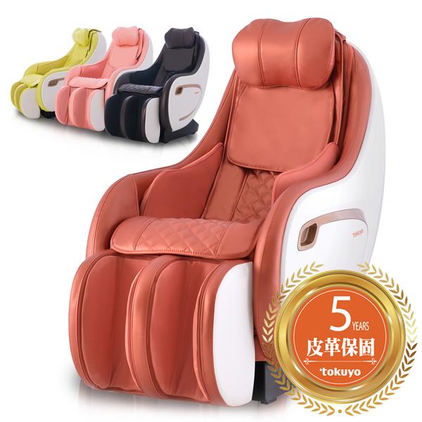 【下單折$2000再送好禮】 tokuyo Mini玩美按摩椅小沙發 PLUS TC-292