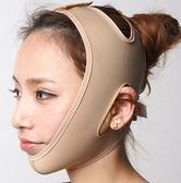 現貨瘦臉繃帶V臉神器面罩繃帶頭套面部提升塑形提拉緊致 歐韓