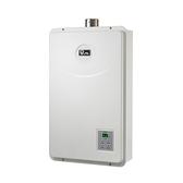 J(喜特麗)JT-H1632(NG1/FE式)16L強排熱水器-天然