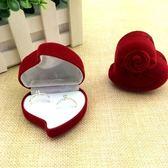 戒指盒 戒指盒 高檔絨布婚禮求婚對戒盒子 結婚創意心形玫瑰首飾盒耳釘盒新款