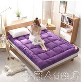 床墊加厚羊羔絨床墊褥子1.2m單雙人墊被褥學生宿舍榻榻米LX 【四月特賣】