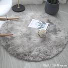 歐式圓形地毯絲毛客廳茶幾地毯臥室床邊電腦椅子吊籃瑜伽地墊 618購物節 YTL