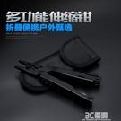 多功能鉗子 萬用多功能摺疊鉗子隨身伸縮鋒利鉗戶外裝備多用途露營工具鉗 3C優購