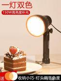 靜物拍攝燈蜜蠟美食白暖光攝影燈小型桌面手機拍照LED補光燈 道禾生活館