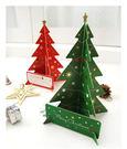 [韓風童品] (綠色+紅色)聖誕節紙質聖...