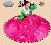 韓服朝鮮服裝 朝鮮女士服裝-蘇迪奈