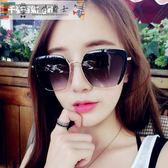 太陽眼鏡 韓國新款墨鏡半框個性圓臉偏光太陽鏡女明星款潮開車墨鏡前衛眼鏡【限時八折搶購】