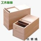 快樂購 實木裝米桶米盒子儲米箱kg防潮防...