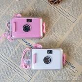 復古膠片相機傻瓜膠捲照相機多次性防水非一次性學生禮物攝影 【傑克型男館】