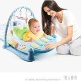 嬰兒健身架器腳踏鋼琴兒童寶寶男孩床鈴腳蹬玩具腳踩腳踢琴CC4596『麗人雅苑』