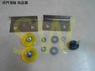 HP001 重型 鋁門窗吊門輪組 吊門滑...