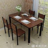 現代小戶型家用簡易餐桌椅吃飯桌長方形快餐飯店餐桌組合46人簡約 YXS創時代3C館