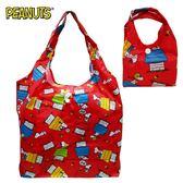 紅色款【日本正版】史努比 摺疊 購物袋 環保袋 手提袋 防潑水 Snoopy PEANUTS - 295200