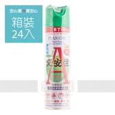 【必安住】水性殺蟲劑600ml,24罐/箱,平均單價66.67元