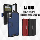 UAG iPhone XR Xs Max 翻蓋式 耐衝擊 保護殻 防摔殼 手機殼 防刮傷 按鍵保護 6.1 6.5