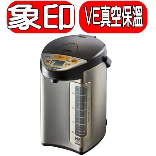 象印【CV-DSF40】VE真空熱水瓶 (XA銀色/XT銀黑色)兩色可選
