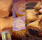 金門貢糖--聖祖貢糖/口味任選10包...