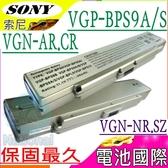 SONY 電池-索尼 VGP-BPS10/S,VGN-NR280,VGN-NR285,VGN-NR290,VGN-NR295,VGN-NR298,VGN-NR310,VGN-NR320,VGP-BPS9(銀)