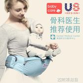 嬰兒背帶 多功能四季通用寶寶腰凳小孩抱帶前抱式坐凳夏季 古梵希