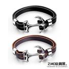 Z.MO鈦鋼屋 白鋼皮革手環 編織皮手鏈 船錨造型 搖滾風格 中性手環 單條價【CKLS1343】