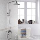 SUS304不銹鋼增壓淋浴花灑套裝冷熱淋...