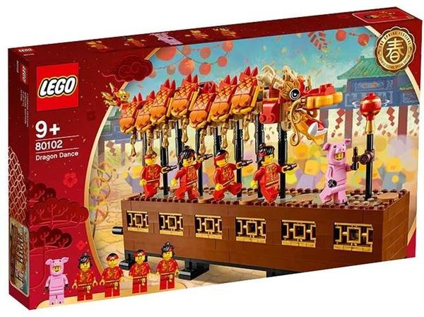 LEGO 樂高 亞洲節日 龍舞 80102