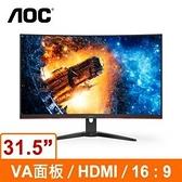 AOC 艾德蒙 32型 VA 曲面 144Hz 2K低藍光不閃屏電競螢幕顯示器 CQ32G2E