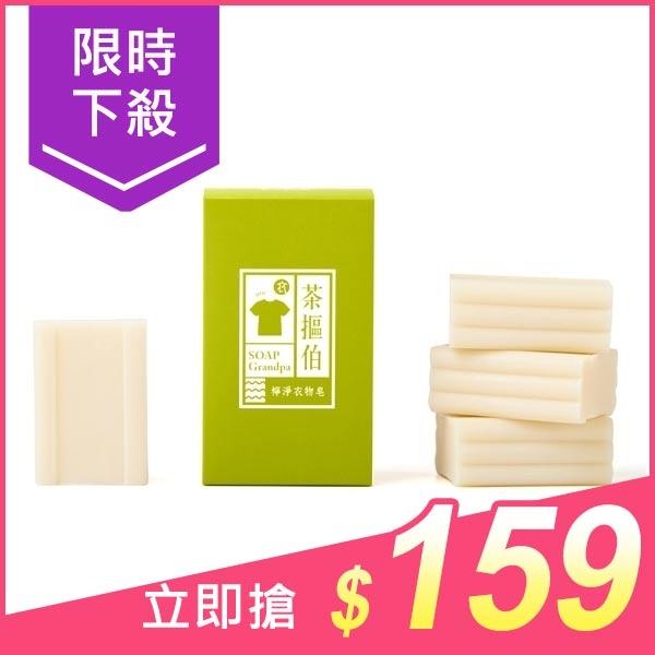 臺灣茶摳 茶摳伯檸淨衣物皂(120gx4入)【小三美日】衣物洗滌清潔皂 $199