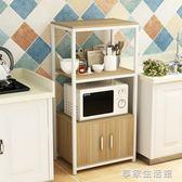 廚房收納置物架落地微波爐架碗櫃烤箱架多層儲物架廚具用品櫃子-享家生活館 YTL