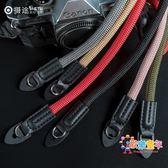 相機帶 登山繩相機背帶微單相機帶相機肩帶復古相機繩單反背帶 6色