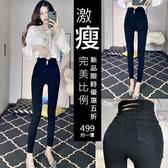 克妹Ke-Mei【AT57853】日本jp版型俏臀交叉摟空排釦彈力激瘦緊身牛仔褲