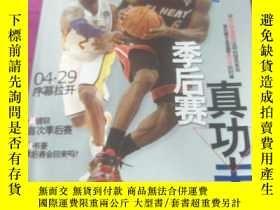 二手書博民逛書店罕見NBA2012季後賽官方手冊Y278155
