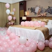 加厚氣球批發免郵兒童生日派對多款結婚婚禮裝飾浪漫婚房布置用品 春生雜貨