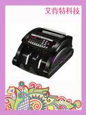 ♥POWER CASH PC-158A PLUS 台幣頂級銀行專業型點驗鈔機 (免運費~) - 台中市