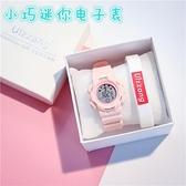 手錶女兒童抖音同款小學生女生韓版簡約潮流防水夜光果凍色電子表
