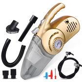 車載吸塵器充氣汽車打氣泵12V車內車用幹濕兩用照明大功率四合壹 生日禮物 創意