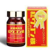 紅薑黃先生(200顆/瓶)
