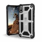 【G2 STORE】UAG iPhone X/XS 頂級版耐衝擊保護殼 (通過美國軍規耐衝擊認証)  公司貨