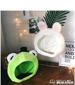布偶鸚鵡兄弟兔子青蛙頭套軟妹自拍賣萌神器毛絨布偶頭套  夢想生活家