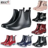 女雨靴防水鞋