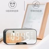 家用迷你鬧鐘手機音箱便攜式時鐘音響小鋼炮語音播報器少女大音量通用     科炫數位