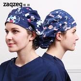 護士帽 工作帽生帽護士帽美容口腔寵物院工作帽長發適用歐美印花帽子 風馳